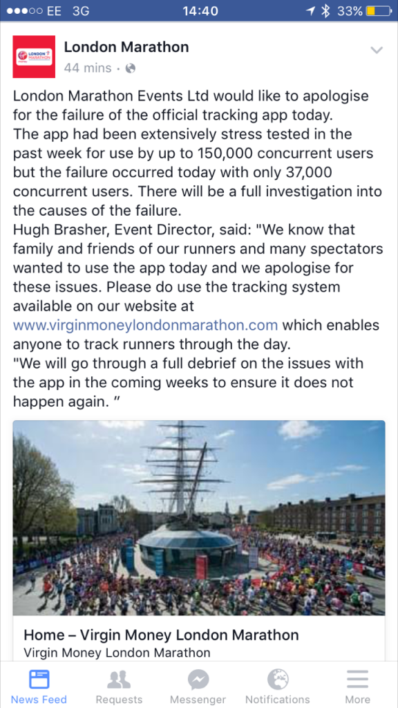 marathon app crash apology